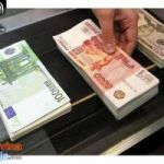 Financiranje i ponuda ozbiljnih kredita između pojedinaca