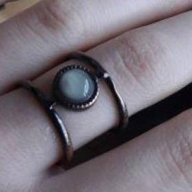 Izgubljen prsten