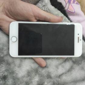 Naden iphone